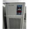 低温恒温反应浴DFY-20L