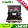 生物电酸碱平衡仪,DDS酸碱平衡仪,酸碱平DDS生物电理疗仪
