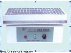 HY-4/KS调速多用震荡器