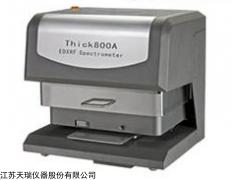 XRF镀层测厚仪Thick 800A