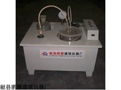 鹏翼ZF-2防水卷材真空吸水仪质保三年