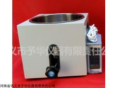实验室必备仪器HH-WO恒温油/水浴锅,使用方便,温控精确
