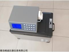 青岛精诚便携式水质采样器厂家,污水处理厂用便携式水质取样器