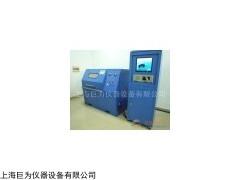 安徽省JW-4801爆破试验台