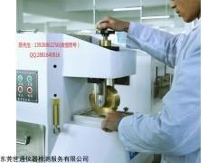 赣州市仪器校准厂家有哪些可靠|景德镇仪器第三方校准机构单位好