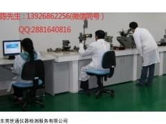 萍乡市仪器澳门永利官网计量校准好的机构有哪些|新余市校准专业仪器价格