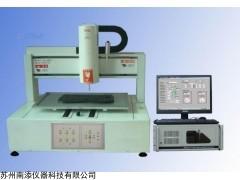 SA,SA品牌,SA品牌三轴荷重行程手感试验机