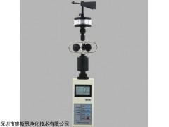 简便版气象监测设备 手持气象站 热销 价格优惠