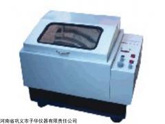 予华调速多用振荡器 不锈钢材质 微电脑控温方便耐用