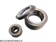内外环金属缠绕垫批发,厂家直销金属垫片