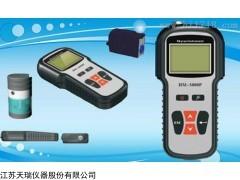 HM-5000P便携式水质重金属检测