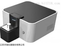 OES6000金属材料元素分析仪