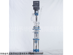 小型多功能反应器,使用方便,经济实惠