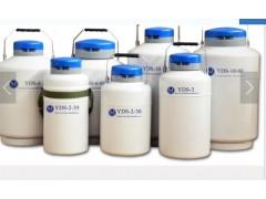 湘潭便携式液氮罐,湘潭30L液氮罐,配送提桶液氮罐