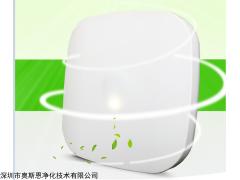 室内环境质量监控设备 甲醛PM2.5二氧化硫二氧化碳检测仪