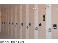 ic卡水控机,水控机厂家,澡堂刷卡机