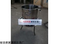 鹏翼GSY-1灌水法试验仪质保三年