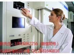 常德市化学仪器计量校准第三方机构|张家界仪器校准服务公司价格