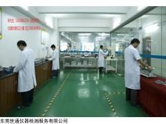 娄底市化学仪器校准实验室有哪些,可以安排现场校准