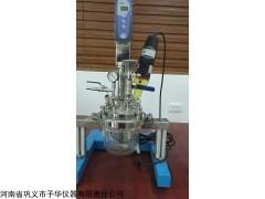 予华实验室均质乳化系统反应器Reactor-5L