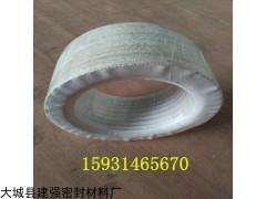 河北生产四氟包覆垫片厂家