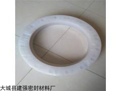 耐高温硅胶垫片透明法兰硅胶垫圈