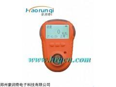 猪舍内有害气体检测,便捷式气体检测仪,猪舍氨气检测仪
