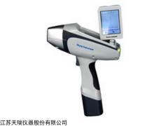手持式铜合金分析仪Genius 5000L XRF