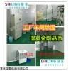 淮北工业除湿机,食品除湿机