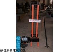 鹏翼CLD-3静力触探仪质保三年