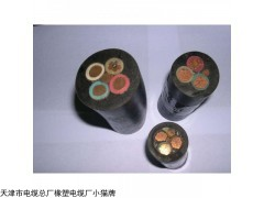 矿用铠装电力电缆MVV22