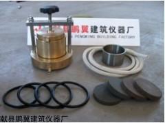 鹏翼TST-55土壤渗透仪质保三年