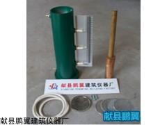 鹏翼ST-70土壤渗透仪质保三年
