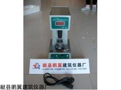 鹏翼LP-100D土壤液塑限测定仪质保三年