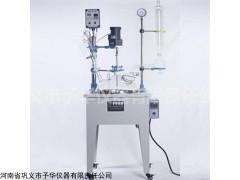 单层玻璃反应釜YDF-10L运行平稳认准予华商标