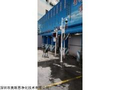深圳TSP在线监测系统实时检测TSP PM2.5PM10设备