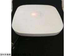 室内环境质量监测设备 甲醛pm2.5二氧化碳环境监测仪器