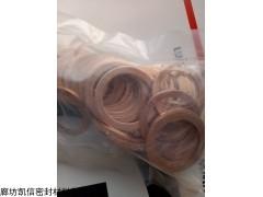 每片价格压力表用紫铜垫片价格,紫铜垫厂家