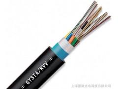 PTY23 6*2*1.0双层钢带铠装信号电缆