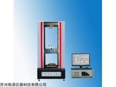 SA,SA品牌,SA品牌弹簧拉压力试验机