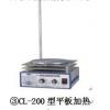 CL-200型磁力搅拌器,大功率加热铝盘,适用于各种搅拌