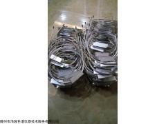 改性氧化铝填充柱,测定吸附烃(C1—C4)
