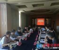 《组合互感器检验装置》第二次会议召开