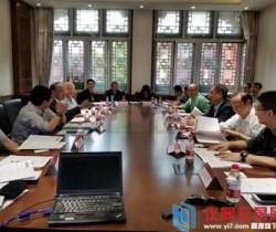 中国机器人伦理标准化白皮书会议召开