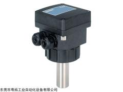 进口宝德8041型插入式电磁流量计,宝德流量计特点