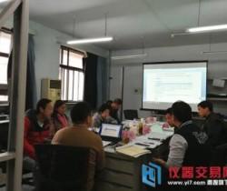北京計量院發布四項技術規范