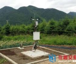 北京将设千个小微监测站对污染浓度监测
