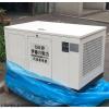 酒店应急15kw汽油发电机