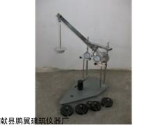 鹏翼HT-1混凝土回弹模量测定仪质保三年