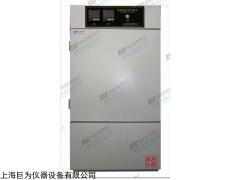 JW-5902济南药品稳定试验箱